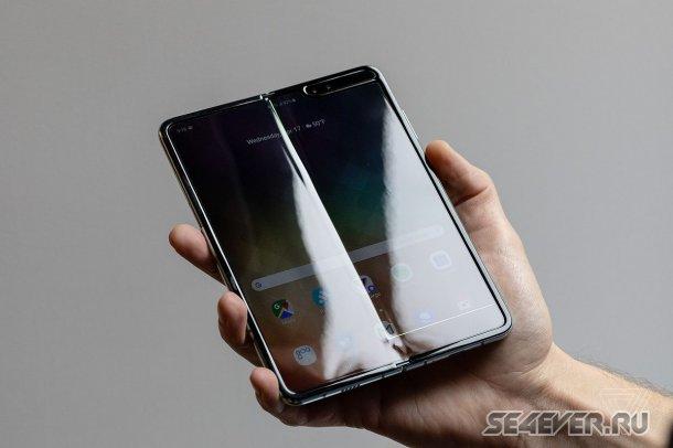 Автономность Samsung Galaxy Fold на высшем уровне