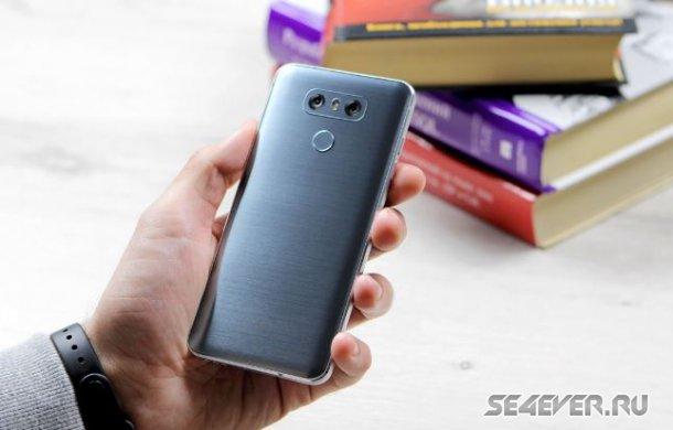 LG думает о телефоне с тройной камерой для фото селфи