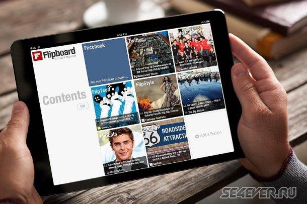 Экранная заставка Android 4.2 получила возможность вывода статей из Flipboard