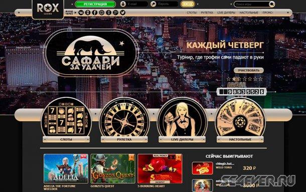 казино Чемпион, игровые автоматы