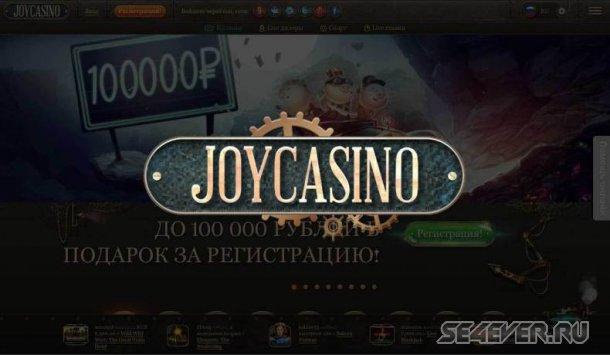 Joycasino и игровой автомат Champagne