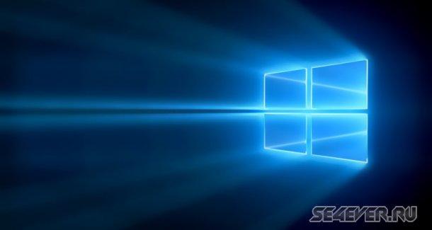 """Windows: """"минус"""" скорость"""