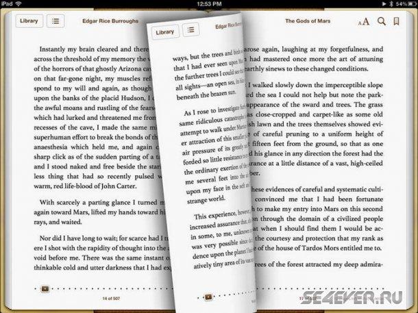 iBooks 3 – что нового