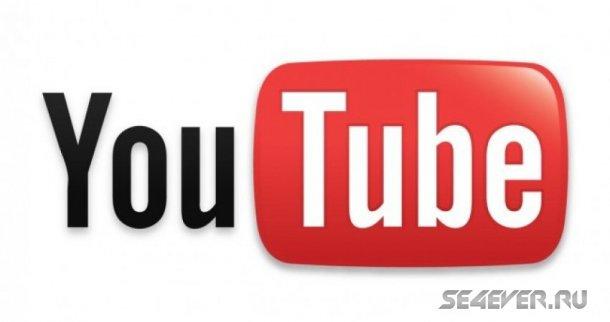 YouTube: создай свое шоу
