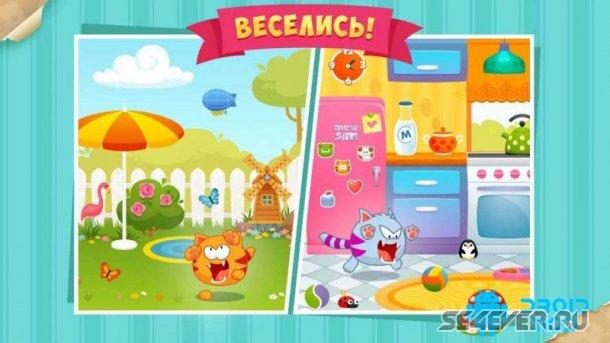 Описание игры BeeSmarty