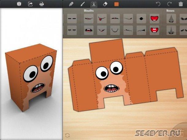 Foldify: объемные фигурки на любой вкус