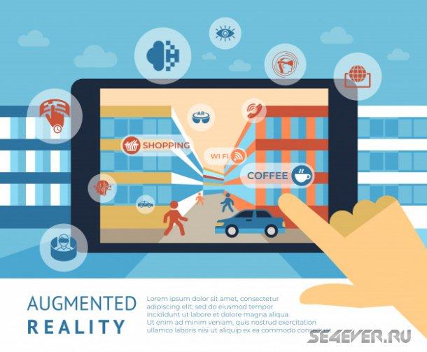 Augment 3D. Шаг в дополненную реальность