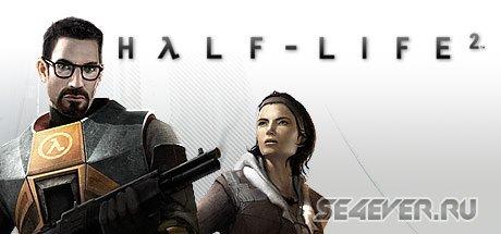 Half-Life 2 — лучшая игра на Андроид
