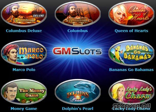 Играем в новый слот Steam Tower в зале игровых автоматов GMSlots